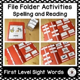 File Folder for Spelling and Reading First Level Sight Words