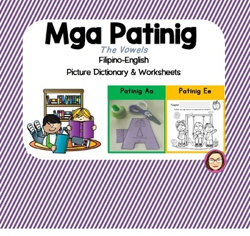Filipino-English Picture Dictionary and Worksheets Bundle