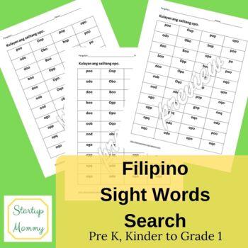 Filipino Worksheets | Teachers Pay Teachers