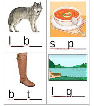 Fill In the Missing Vowel (Spanish)