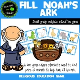 Religious Education Game - Fill Noah's Ark