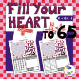 Fill Your Heart to 65 Math Games