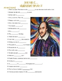 Fill-in Shakespeare Quotes: Famous Phrases