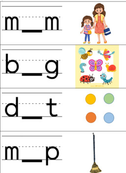Fill-in Short Vowel cards