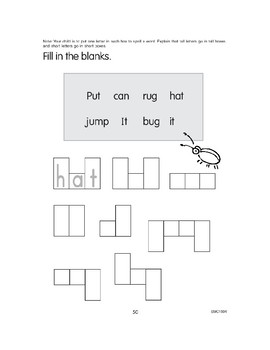 Fill in the Boxes