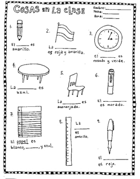 Fill in the blanks classroom objects Spanish NO PREP worksheet - la clase