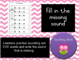 Fill in the missing sound
