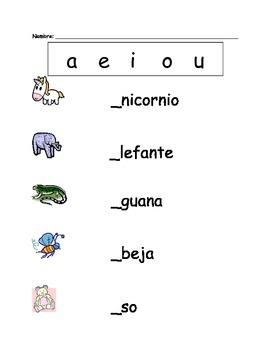 Spanish Fill the Blank (a e i o u)