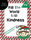 Fill the World with Kindness Craftivity (BC Curriculum: So