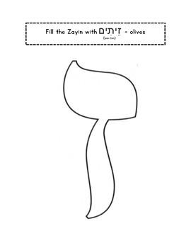 Fill the Zayin