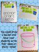 Fill your beach bucket! {An end of school craftivity!}