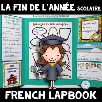 Fin de l'année scolaire Lapbook - French End of Year Lapbook