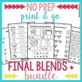 NO PREP Final Blends Worksheets | Ending Blends Word Work BUNDLE