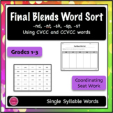 Final Blends Word Sort 1 {Differentiated + Seat work}