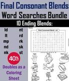 Final Consonant Blends Word Search Bundle (Ending Blends Worksheets)