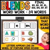 Final Consonant Blends (rd, rk, rf, rl, rm, rn, rp, rt)