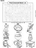 Final Consonant Blends - sk Word Search (Ending Blends Worksheet)