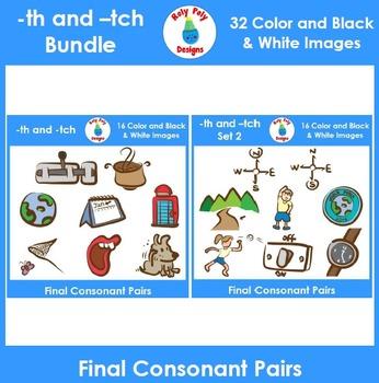 Final Consonant Pairs th and tch Phonics Clip Art Bundle