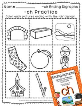 Final Digraphs BUNDLE {Click File, Print}