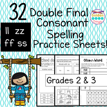 Final Double Consonants  32 No Prep Spelling Practice Sheets