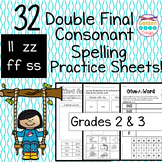 Double Consonant Endings  32 No Prep Spelling Sheets Word Sorts & Making Words!