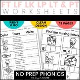 NO PREP Phonics Worksheets Final Blends Word Work {FT, LF, LK, LP, LT, & PT}