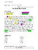 Final Long e Spelling Proofreading