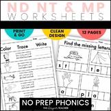 NO PREP Ending Blends Worksheets | ND NT MP Word Work