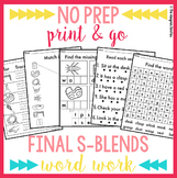 NO PREP Final S Blends ST SK SP Worksheets | ST SK SP Word Work