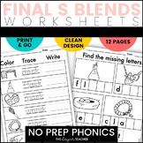 NO PREP Ending S Blends Worksheets   ST SK SP Word Work