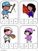 Final Sound Match Game: Kindergarten & 1st Grade RTI