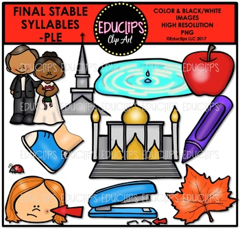Final Stable Syllables -PLE {Educlips Clipart}