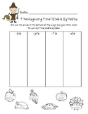 Final Stable Syllables Thanksgiving Word Match