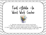 Final Syllable -le Word Work Center