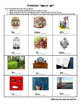 -dge or -ge Activity Sheet