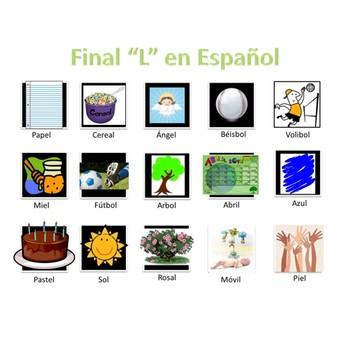 Final /l/ spanish words