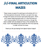 Final /r/ Articulation Mazes