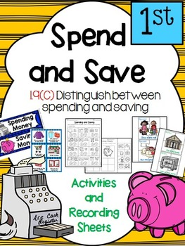 Financial Literacy:  Spending and Saving 1st Grade