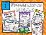 Financial Literacy First Grade:  BUNDLE