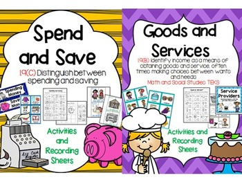 Financial Literacy First Grade:  BUNDLE