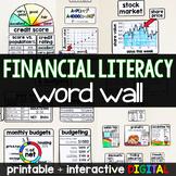 Financial Literacy Word Wall - print and digital