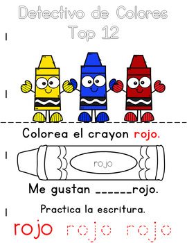Find 16 Colors, Aprende 16 colores, Detective! (English and Spanish Notebook)