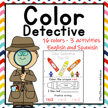 Color Detective Find 16 Colors (English and Spanish)