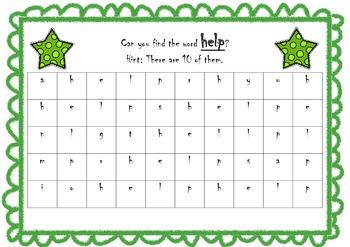 Find A Sightword Set 3