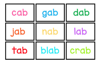 Find-A-Star Covers: Short Vowel Words