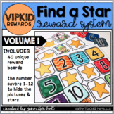 Find-A-Star Reward System (VIPKID)