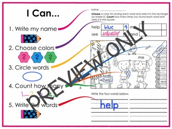 Find-A-Word Scenes: First Grade, Primer and Pre-primer Dolch Sight Words BUNDLE