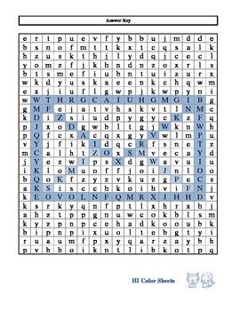 Find All Uppercase Letters (HI Color Sheets)