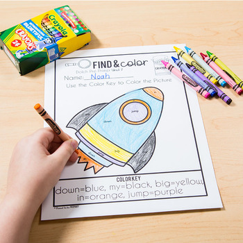 Dolch Sight Words - Find & Color