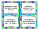 Fix These Sentences! Irregular Past Tense Verbs
